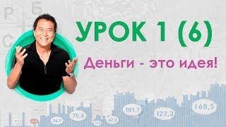 Деньги на школу: в карман учителям или на благо детей? (полный выпуск) | Говорить Україна