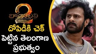 No Benefit Shows For Baahubali-2 In Telangana State | Latest Telugu 2017 Movies | Silver Screen