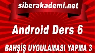 Android Dersleri 6 Bahşiş Uygulaması Yapma 3