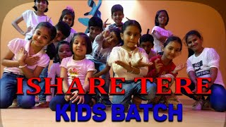 ISHARE TERE  song | Guru Randhawa | Full Class Video | kids | Dance Choreography | artist era |