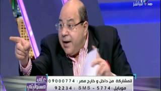 على مسئوليتي - محمود عطية يصرخ علي الهواء: «محدش يزايد عليا وأنا اكتر واحد دافع عن شيخ الأزهر»