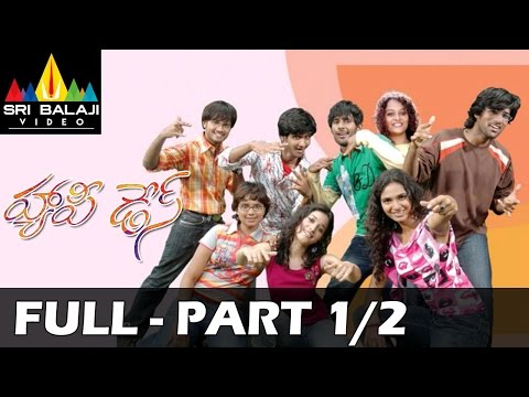 Happy Days Telugu Full Movie Part 1/2 |...