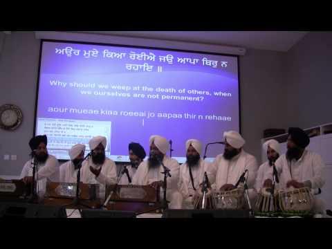 Ram Ras Peearay - Bhai Harcharan Singh Khalsa, Hazuri Ragi, Sri Darbar Sahib, Amritsar