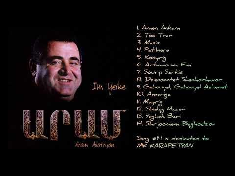 Aram Asatryan • Im Yerke (Իմ Երգը) || FULL ALBUM || © 2001