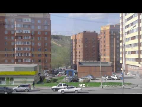 Suburb of Novosibirsk