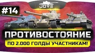 Инвайт код и бонус m22, лтп, т-127, toldi, 3550 золота и 23 премиум в игре world of tanks, wot
