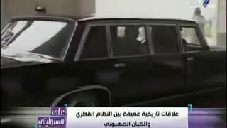 أحمد موسى : المتحدث بأسم الكيان الاسرائيلي يشيد بتغطية قناة الجزيرة   على مسئوليتي