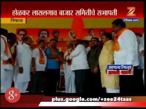 Bhujbal Suppoter Holkar Come In Shivsena