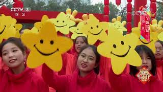 [2020东西南北贺新春]《无与伦比的美丽》 演唱:旺福乐队| CCTV综艺