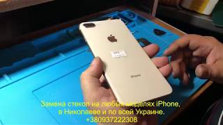 видео Замена стекла iPhone 8 Plus
