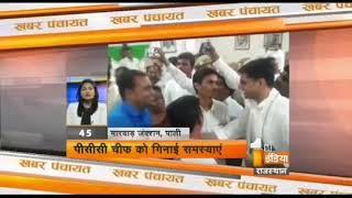 पाली के कांग्रेस नेता मनीष राठौड़ ने पीसीसी चीफ सचिन पायलट से मुलाक़ात कर क्षेत्र की समस्या बताई ।