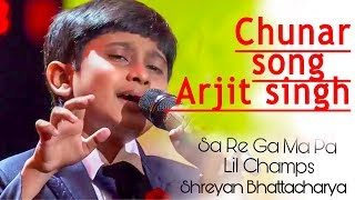 Shreyan bhattacharya Chunar Song Sa Re Ga Ma Pa 2017