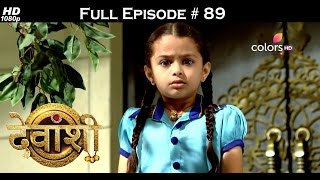 Devanshi - 14th January 2017 - देवांशी - Full Episode (HD)