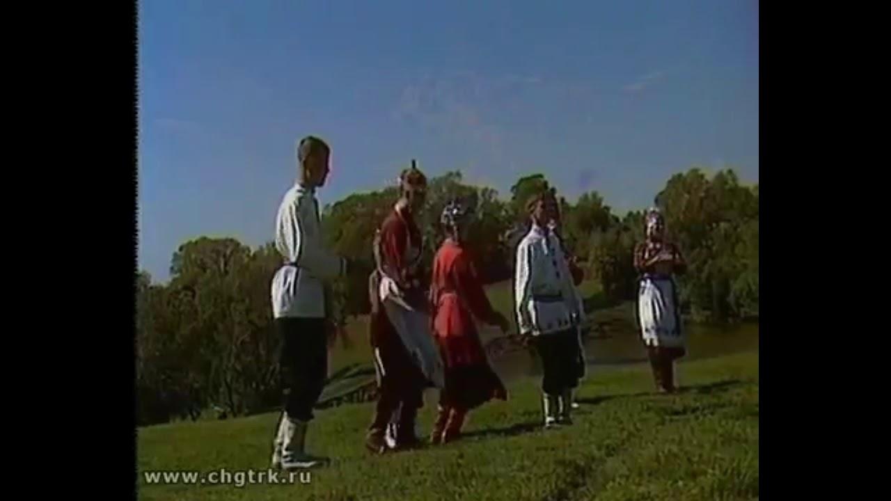 1998г. Чувашский танец под гармошку
