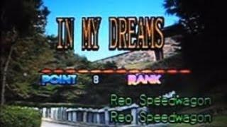 [20059] IN MY DREAMS (Reo Speedwagon) ~ 금영 노래방/KumYoung 코러스 HD3000 Videoke