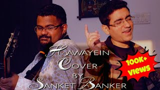 Hawayein | Arijit | Pritam | Acoustic Cover | Sanket Banker