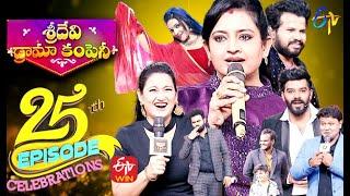 Sridevi Drama Company   18th July 2021   Full Episode   Sudigaali Sudheer,Hyper Aadi,Immanuel   ETV