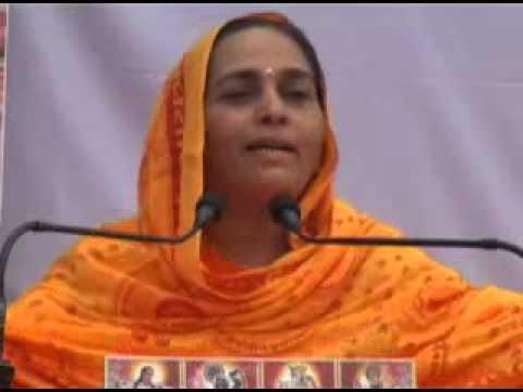 Pragya Geet