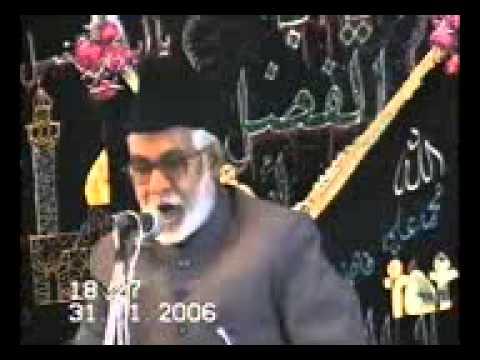 Umdat-Ul-Waizeen Maulana Nazim Ali Khairabadi Majlis-1