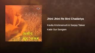 Jhini Jhini Re Bini Chadariya