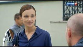 Плакучая ива - 1 Сезон 3 серия \  смотреть онлайн