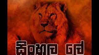 Sinhala Lee   Manakkalpitha Rap Number 4