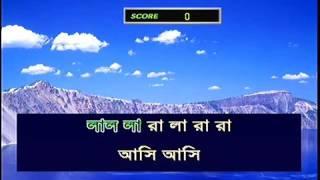 Ashi ashi bole tumi Azam Khan xvid