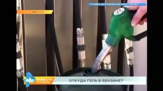видео Качество нефти определяет качество полученного топлива