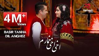 Dil Anghez ft. Basir Tanha - Akhai Akhai Khomarom دل انگیز و بصیر تنها - اخی اخی خمارم