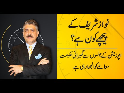 Nawaz Sharif attacks military leadership in Quetta. 26-10-2020