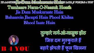 Ye Aankhein Dekhkar Hum-Karaoke With Female Voice LATA JI-With Lyrics Eng. & हिंदी For Naresh Ji