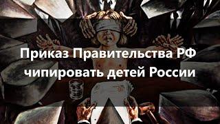 видео Постановление Правительства РФ от 26.09.2017 N 1163