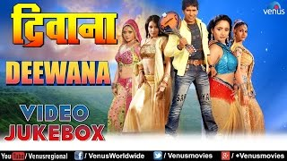 """Deewana""- Bhojpuri Movie Songs Video Jukebox   Dineshlaal Yadav Nirhua, Manoj Tigar, Pakhi Hegde  "
