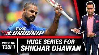 HUGE series for DHAWAN   TVS Eurogrip #AakashVani   Cricket Analysis