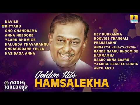 Golden Hits Hamsalekha | Best Kannada Songs of Hamsalekha