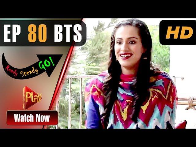 Ready Steady Go - Episode 80 BTS | Play Tv Dramas | Parveen Akbar, Shafqat Khan | Pakistani Drama
