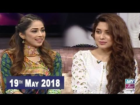 Breaking Weekend - 19th May 2018 - Ary Zindagi