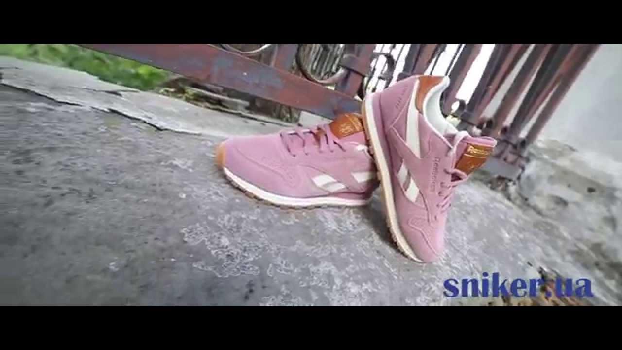 8123df49c Женские замшевые кроссовки Reebok Classic Leather - YouTube