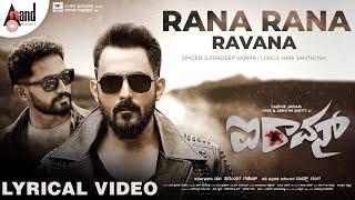 IRavan   Rana Rana Ravana   JK   Vivek  Adhvithi Shetty  Ram's Ranga  Dr.Niranthara  S.Pradeep Varma