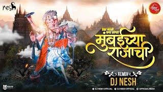 Aika Mandali Katha Sangto Mumbai chya Rajachi - DJ NeSH | Mumbaicha Raja, Ganesh Galli