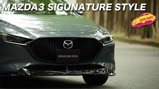 Mazda Axela Sport 20S Navi Edition Videos
