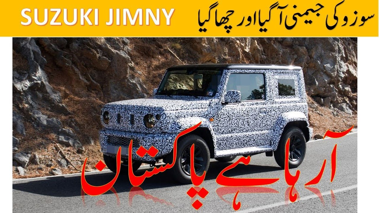 Suzuki Jimny 2019 Model In Pakistan Youtube