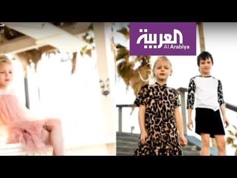صباح العربية |  نصائح لأناقة طفلك  - نشر قبل 8 دقيقة