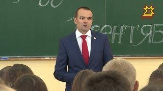 Тематический урок «Россия, устремленная в будущее» прошел в школах страны