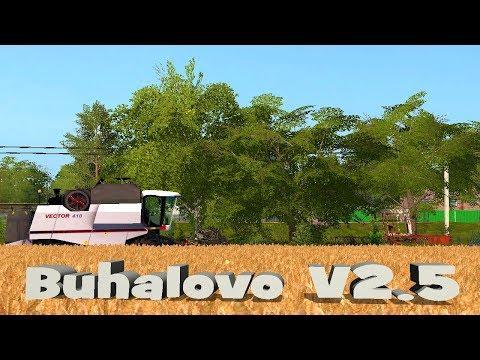 18+●Тест Карты Buhalovo V2.5●Farming Simulator 17●Начало всё сначала.