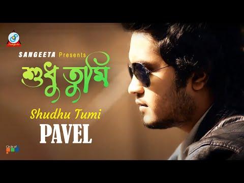 Shudhu Tumi - Pabel Music Video   Sangeeta