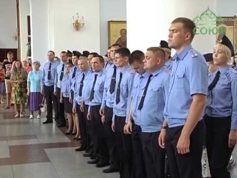 Чита: Юбилей Пограничного управления ФСБ России