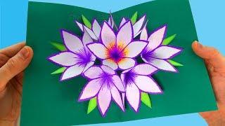 Pop Up Karten selber basteln mit Papier: Blume - Geschenke zum selber machen