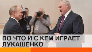 Киев или Москва? Почему Лукашенко медлит с выдачей вагнеровцев Украине — ICTV