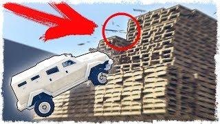 СБЕЙ ИЛИ УМРИ - GTA 5 ONLINE!!! (УГАР, ЭПИК, БАГИ)!